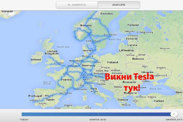 tesla-motors-bulgaria